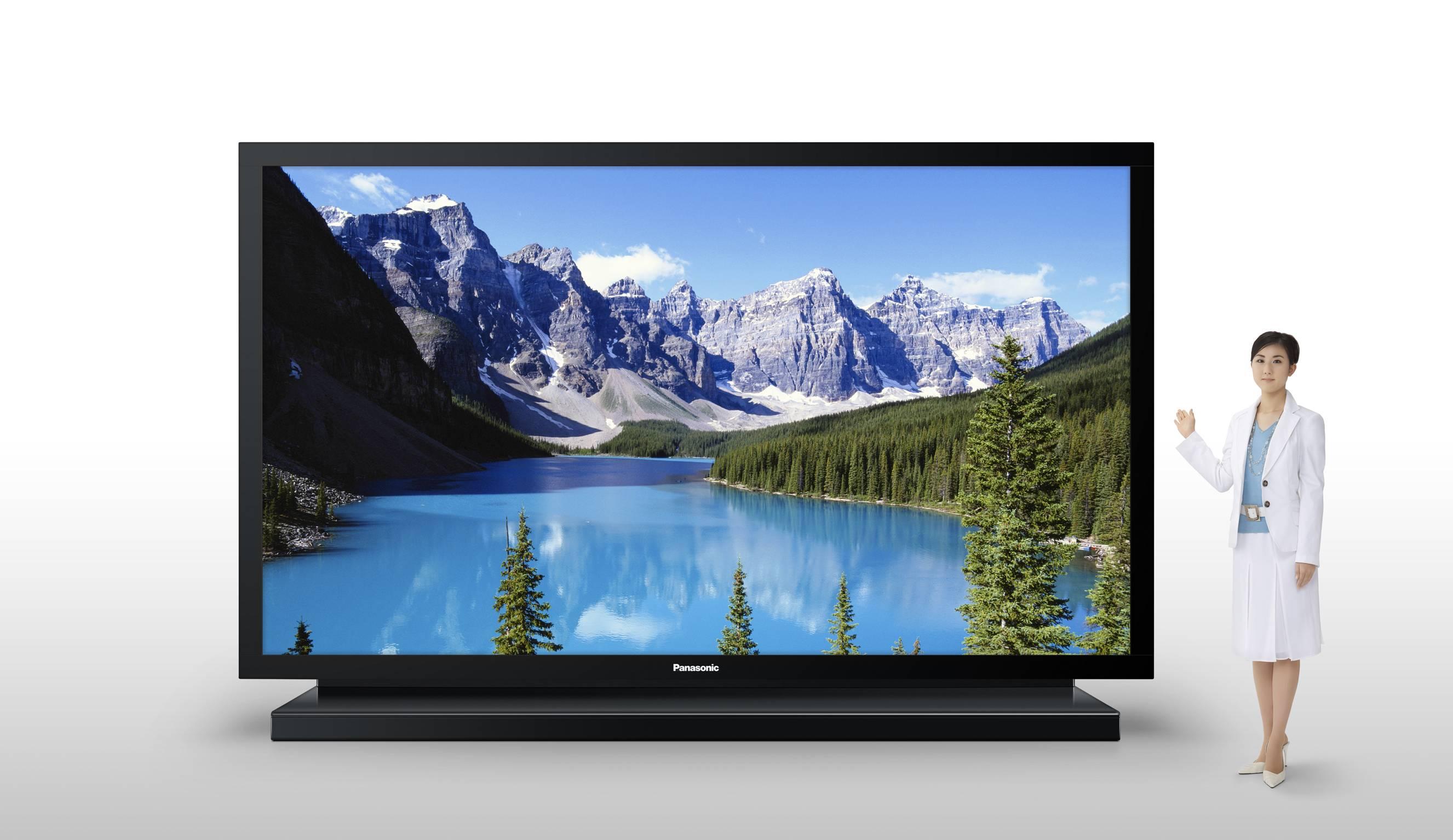Symbolbild: verdammt großer Fernseher.