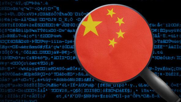 NSA findet Chinas Hintertür-Vorschrift blöd