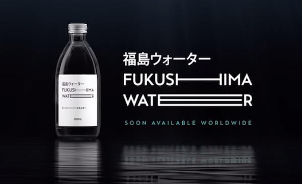 Fukushima Water – Der Energydrink mit Pepp
